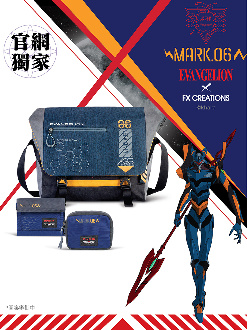 # EVA Mark.06 $699 Special Boxset (limited QTY))