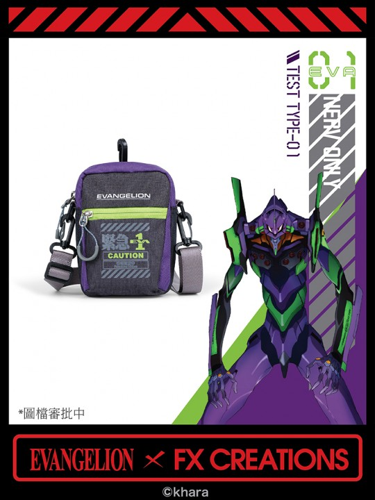 ####EVA Test Type-01 Two-way Crossbody (Pre-order) *(QTY:60)