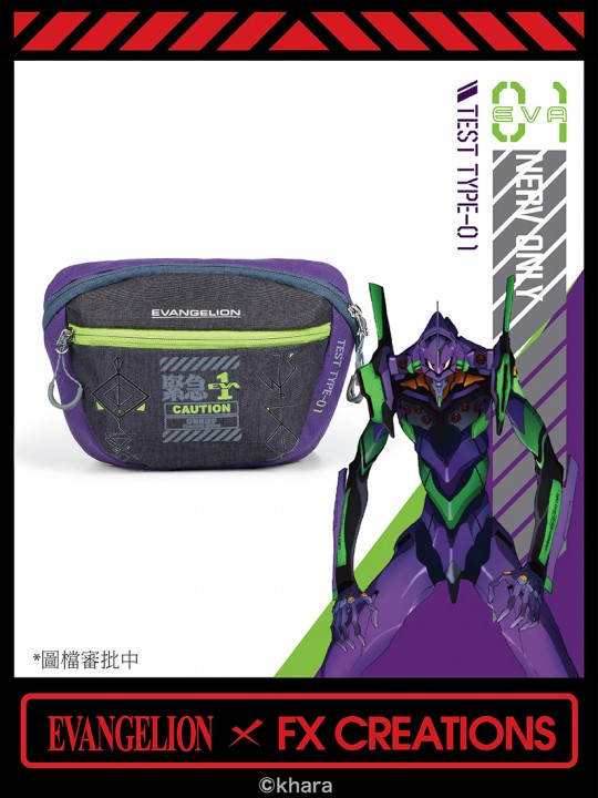 ####EVA Test Type-01 Two-way Crossbody (Pre-order) (*QTY: 60)
