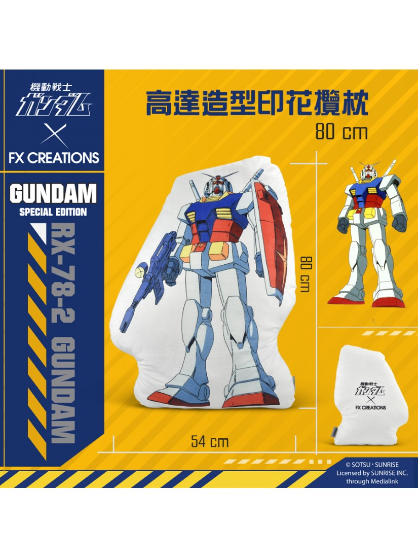 **Gundam Limited Edition Cushion FXG184G  (Pre-Order)
