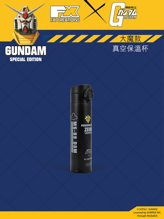 DOM MS-09 Limited Edition Vacuum bottle FXG181G-01 (Pre-Order)