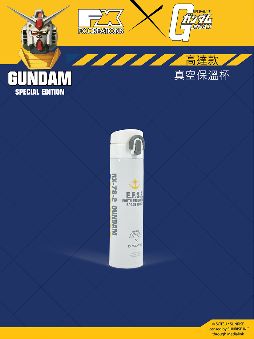 Gundam RX-78-2 Limited Edition Vacuum bottle FXG181G-13 (Pre-Order)