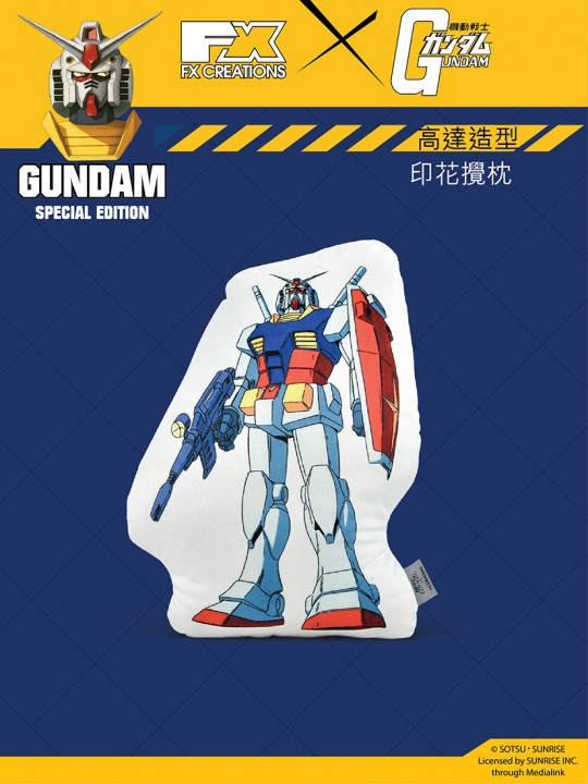 **Gundam Limited Edition Cushion FXG183G  (Pre-Order)