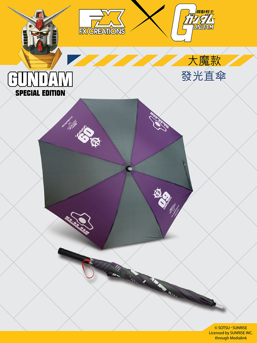 ***LED Straight Umbrella FXG185G-23 (Preorder )