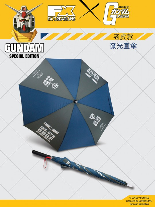***LED Straight Umbrella FXG185G-98