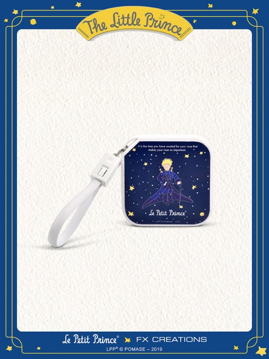 The Little Prince Power Bank (Night Blue)