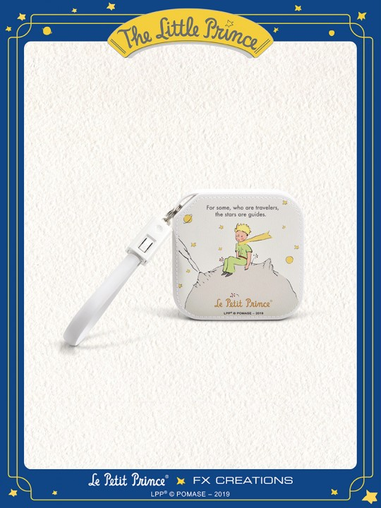The Little Prince Power Bank (Classic White)