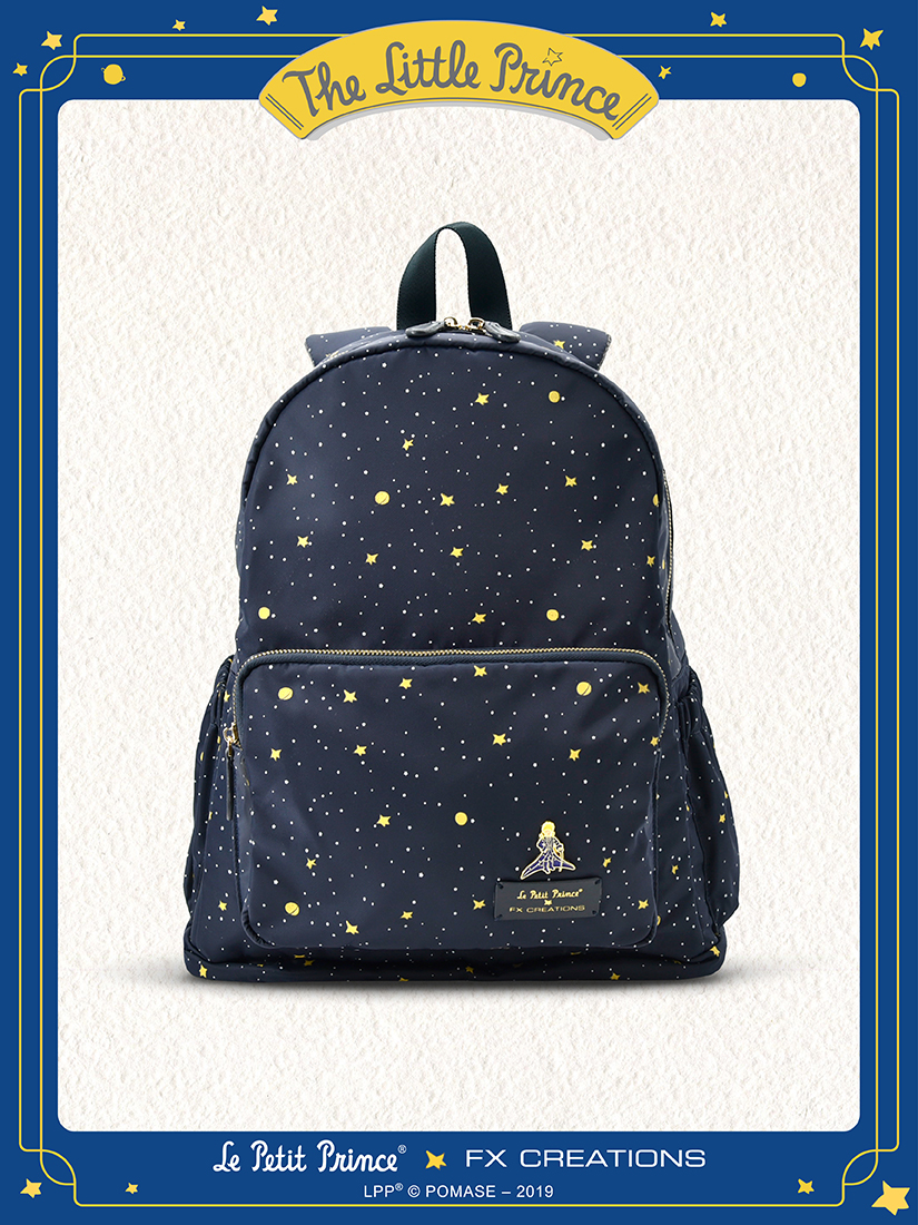 *The Little Prince Special Edition AGS Supsension Backpack (Preorder)