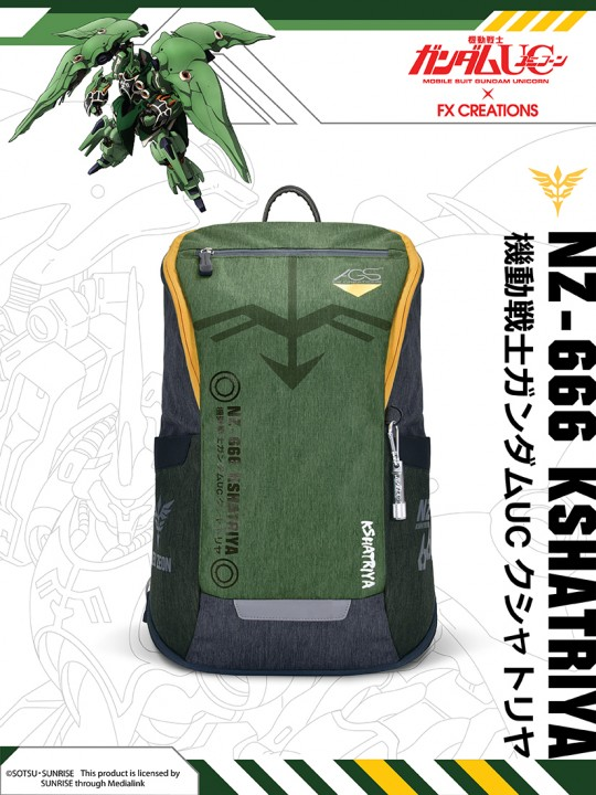 #####NZ-666 KSHATRIYA AGS PRO Suspension Backpack