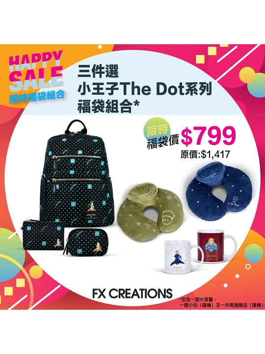 #######$799 The Little Prince Dot Special Edition Lucky bag