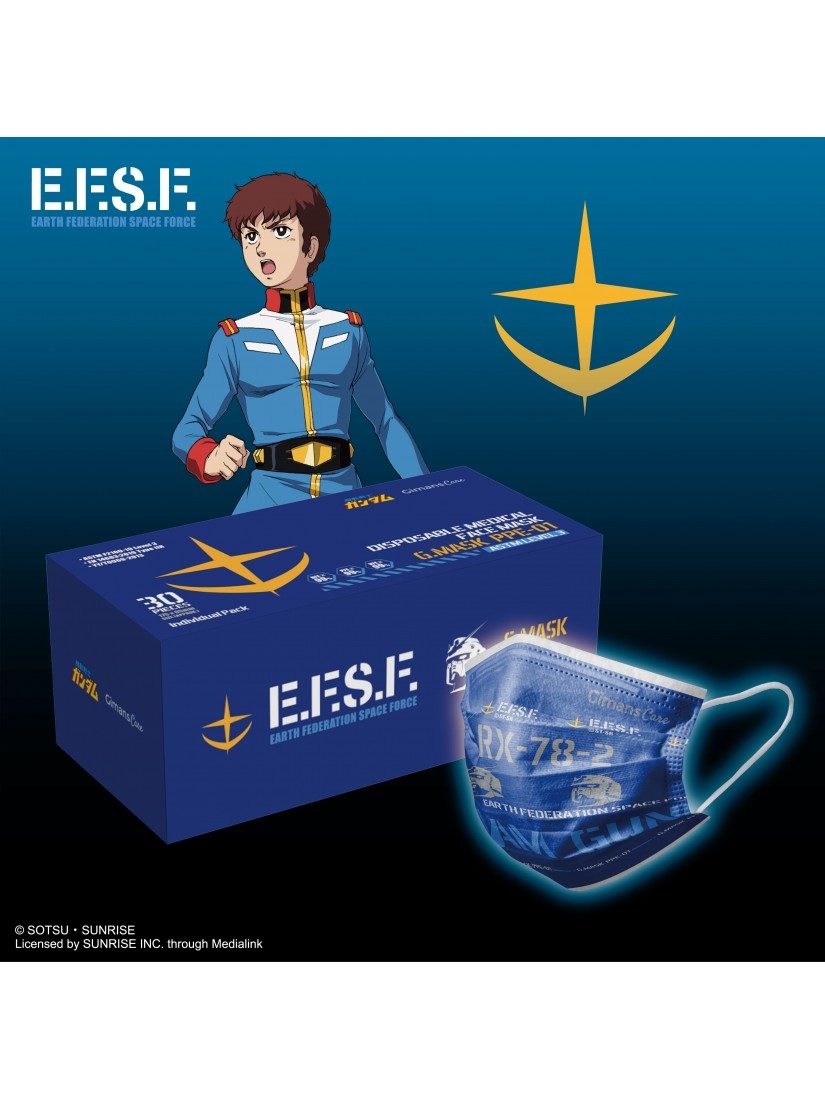 ######Gundam Official Licensed Disposable Medical Masks for Adults - Amuro Ray