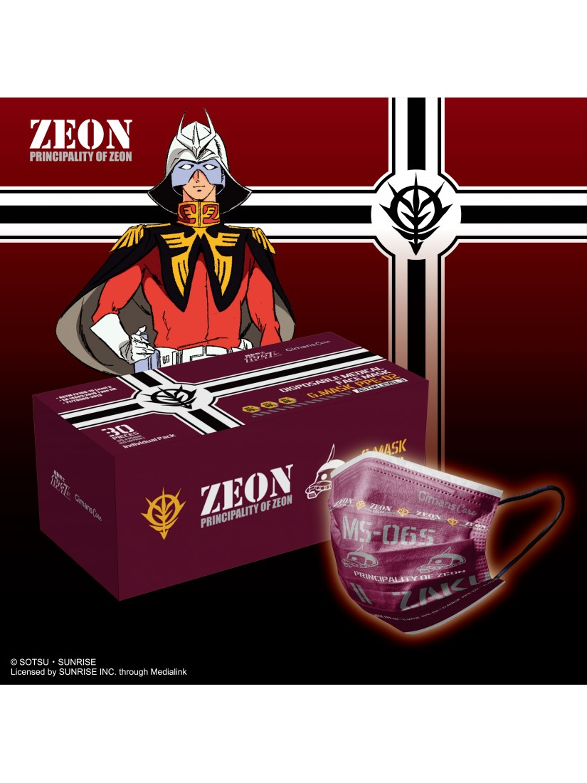 ######Gundam Official Licensed Disposable Medical Masks for Adults - Char Aznable