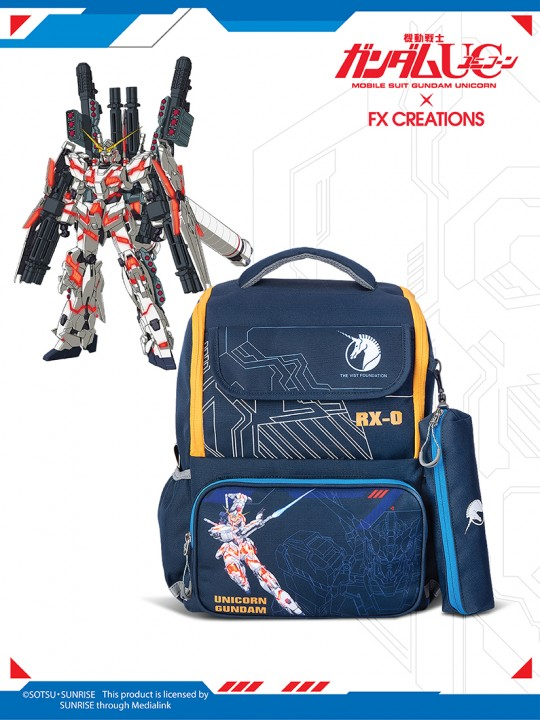 # Gundam UC Crossover Series - Anti Gravity System (AGS) School Bag Small Size